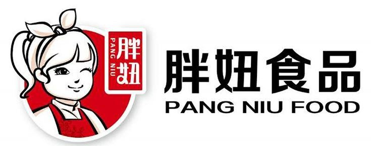 Pang Niu Food agroalimentaire usine hauts de france